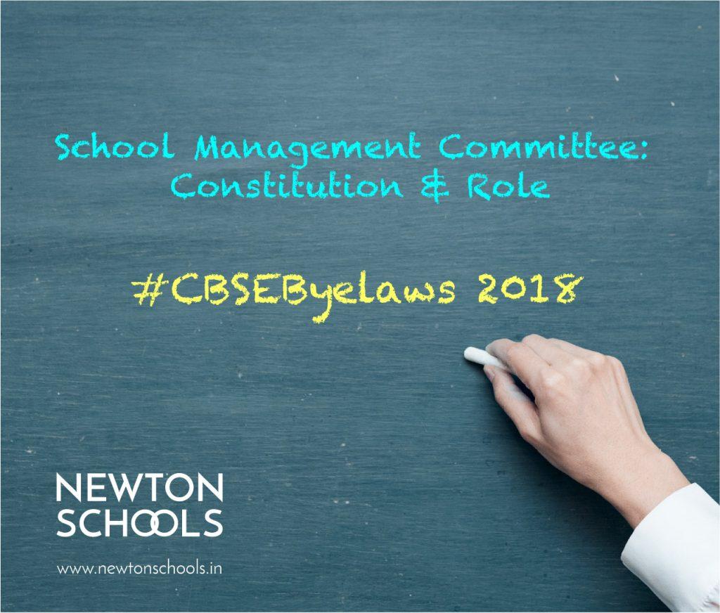 school management committee-01